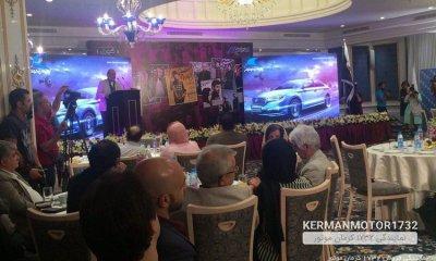 جشن روزنامه سینما با حمایت کرمان موتور