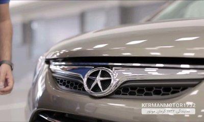 نکات آموزشی خودرو S5-قسمت دوم