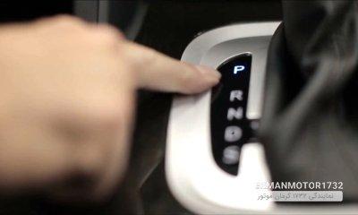 نکات آموزشی خودرو S5-قسمت چهارم