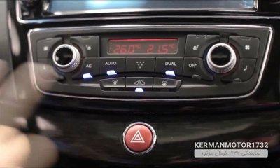 نکات آموزشی خودرو S5-قسمت پنجم