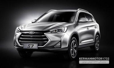 تیزر تبلیغاتی جک S7 محصول جدید کرمان موتور