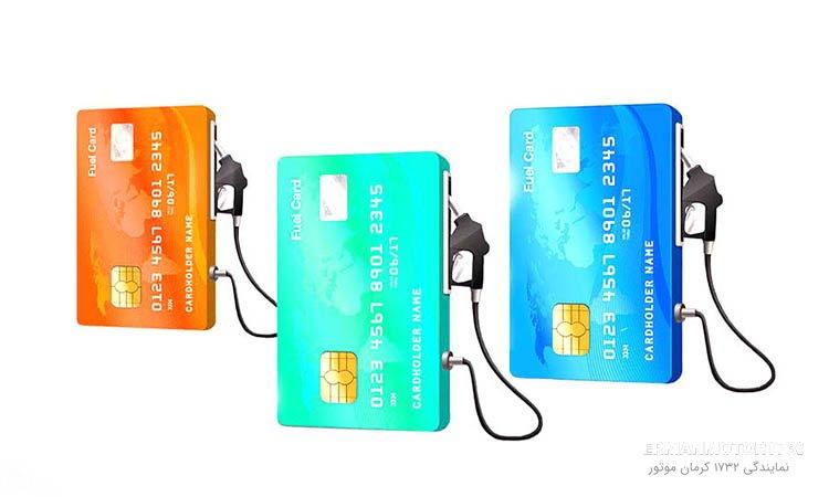 زمان استفاده از کارت سوخت شخصی اعلام شد