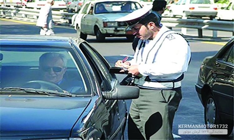 جریمه های کاغذی رانندگان حذف میشود