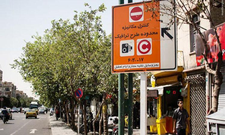 پایان تیر؛ آخرین مهلت ثبت نام در سامانه تهران من و تردد رایگان در محدوده طرح کاهش آلودگی [به روز رسانی]