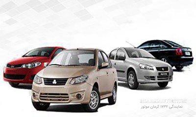 قیمت تمام شده خودروهای داخلی بزودی اعلام میشود