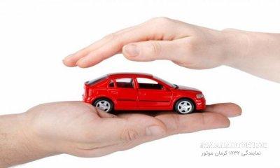تصمیم جدید در مورد بیمه شخص ثالث