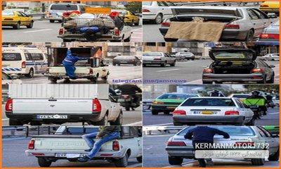 شناسایی پلاکهای مخدوش در محدوده طرح ترافیک