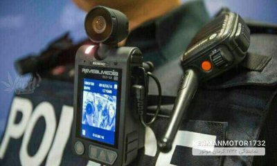 نصب دوربین روی لباس پلیس به کجا رسید؟