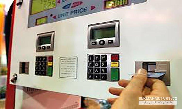 عرضه بنزین فقط با کارت هوشمند از اواخر مرداد