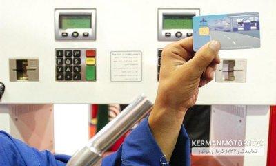 درخواست صدور کارت سوخت فقط در مراکز پلیس 10+
