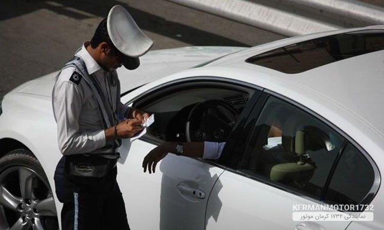 درآمد حاصل از جرایم رانندگی در کجا خرج می شود؟
