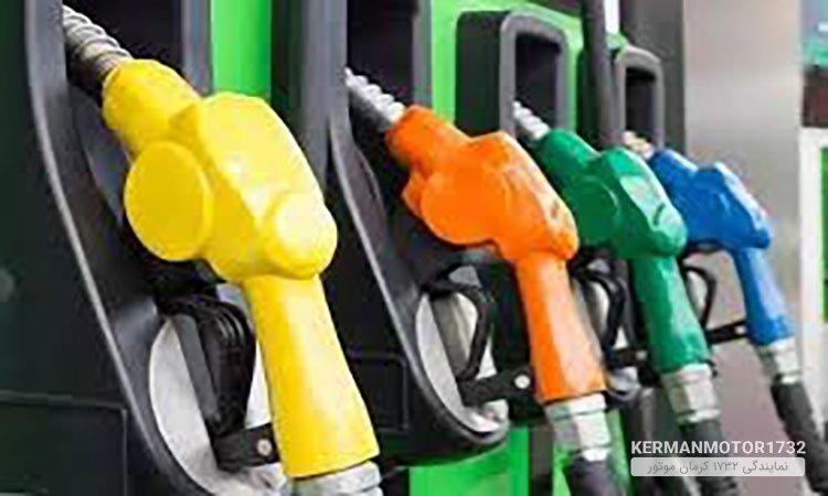 5 سوال مهم درباره کارت سوخت خودرو و سهمیه بندی بنزین