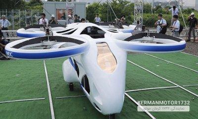 خودروی پرنده در ژاپن آزمایش شد