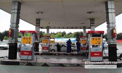 کارتهای سوخت پمپ بنزینها فعال است