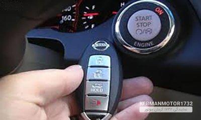 آسیب پذیری شدید خودروهای دارای کیلس استارتر در مقابل دزدها