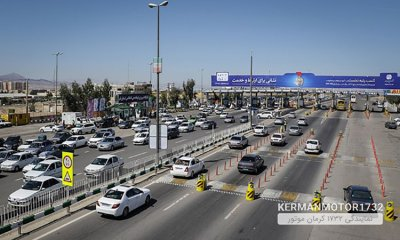 عوارض آزادراههای تهران - پردیس، اندیمشک خرم آباد و پس از آن آزاد راه تهران – اصفهان گران شد