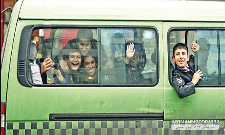 فعالیت رانندگان مجرد برای سرویس دانش آموزان ممنوع شد