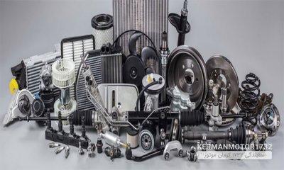 قطعات یدکی خودرو ؛ کمیاب و گران