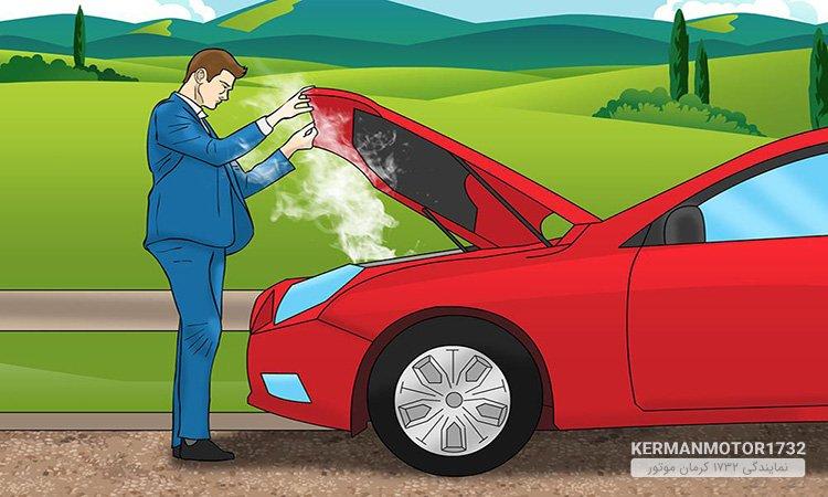9 راهکار برای جلوگیری از جوش آوردن آب رادیاتور خودرو