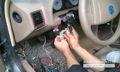 چگونه مشکل سیستم برق خودرو را برطرف کنیم؟