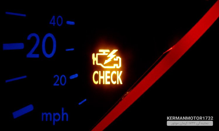 10 دلیل روشن شدن «چراغ چک» خودرو