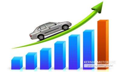 افزایش قیمت خودرو مقطعی خواهد بود؟