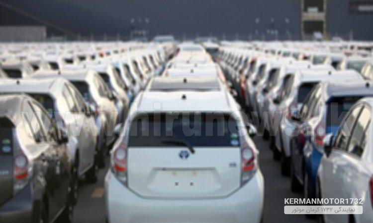 واردات خودرو همچنان ممنوع است