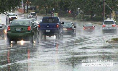 نکاتی که باید در هنگام رانندگی در باران رعایت کنید