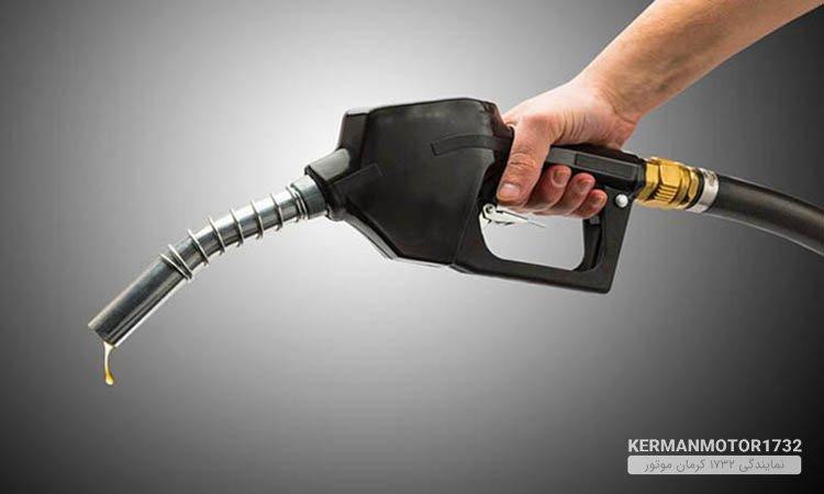 سهمیه سوخت آذرماه در کارت های سوخت شارژ شد
