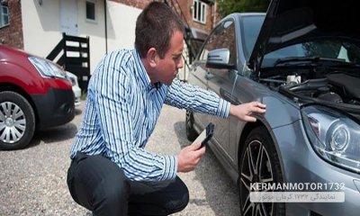 برای خرید خودروهای کارکرده، حتما به این نکات دقت کنید!