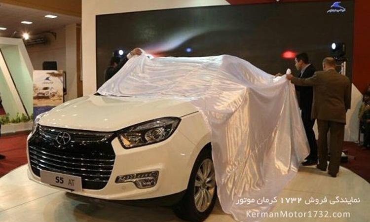 مراسم رسمی از رونمایی جک S5 اتوماتیک در کرمان