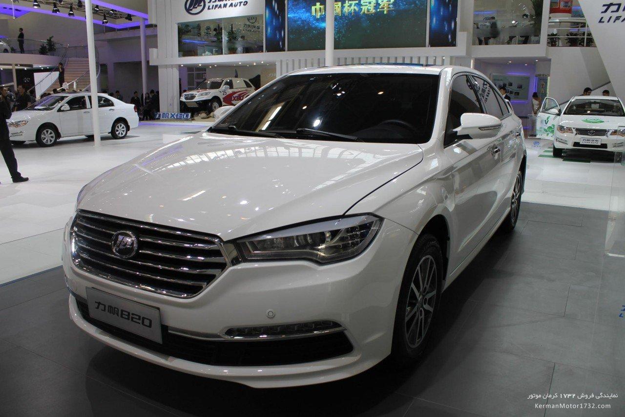 قیمت+خودرو+لیفان+820