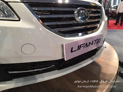 جدیدترین محصولات کرمانموتور در نمایشگاه بینالمللی شیراز