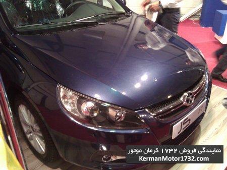 نمایشگاه خودرو مشهد 2