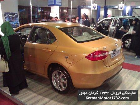 نمایشگاه خودرو مشهد 3